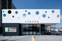 Koban Police Station by Klein Dytham Architecture