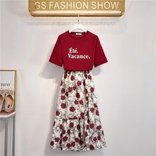 2019 New Fashion Summer Women's Portrait Printing Tshirt + Hgih Waist Long Printing Skirt Two Piece Female Students Skirt Suits Korean Casual Outfits, Modest Outfits, Modest Fashion, Chic Outfits, Fall Outfits, Girl Fashion, Fashion Outfits, Korea Dress, Printed Skirts