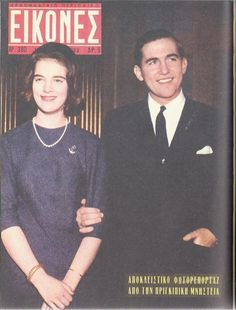 Περιοδικό ΕΙΚΟΝΕΣ: (Τεύχος 380. 01/02/1963). Διάδοχος Κνσταντίνος Β' & Anne-Marie. (1940-1946). Greek Royalty, Anne Maria, Greek Royal Family, Retro Ads, Old Magazines, Grace Kelly, Queen Anne, Princess Diana, Vintage Images