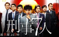 1321 Best 女流氓慧靜第12集Doctors Ep 12 Online Eng sub Live