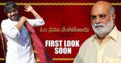 First Look of #OmNamoVenkateshaya To Be Out Soon  DrushyamMedia