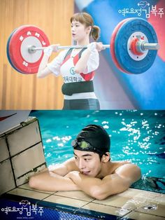 """Weightlifting Fairy Kim Bok-joo"" Receives Positive Response from Youths Lee Jong Suk, Lee Sung Kyung, Weightlifting Kim Bok Joo, Weightlifting Fairy Kim Bok Joo Funny, Best Kdrama, Kdrama 2016, Weighlifting Fairy Kim Bok Joo, Joon Hyung, Kim Book"