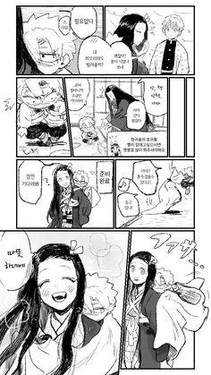 Slayer Anime, Drawing Practice, Anime Ships, Me Me Me Anime, Anime Couples, Manhwa, My Hero, Anime Art, Nerd