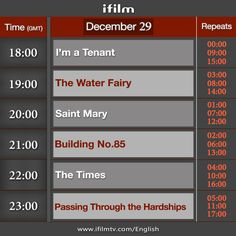 Good morning dear #iFilmers, enjoy #iFilm's schedule of the day!