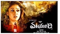 Nayanatara Tamil film 'Maaya' which is titled as 'Mayuri' in Telugu last week, on Sep 17th, has acquired positive response from movie lovers. Latest news is that Mayuri satellite rights have grabbed by Gemini T.V. for a who