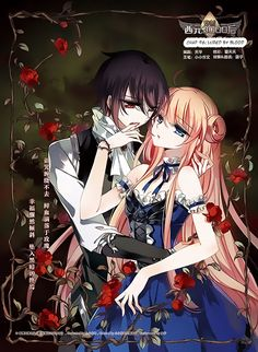Chapter Lured By Blood Manga Couple, Anime Love Couple, Anime Couples Manga, Cute Anime Couples, Anime Girls, Anime Toon, Manga Anime, Anime Art, Gothic Anime