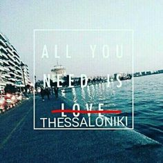 Everybody needs it... Heart Place, Thessaloniki, Macedonia, One And Only, Movie Quotes, Amazing Places, Dna, The Good Place, Travel Inspiration