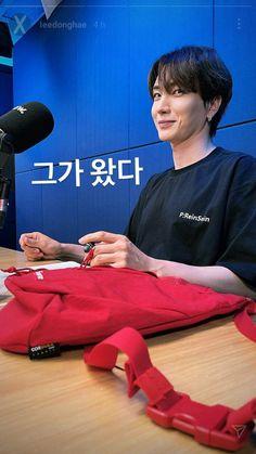 Leeteuk, Ig Story, Super Junior, Insight, Parenting, Shit Happens, Kpop, Childcare, Natural Parenting