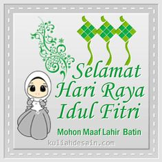 Poster Ramadhan, Selamat Hari Raya, Religion Quotes, Eid, Ramadan, Words Quotes, Merry Christmas, Photoshop, Cover