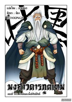 Tales of Demons and Gods 113 - http://www.kingsmanga.net/tales-of-demons-and-gods-113/