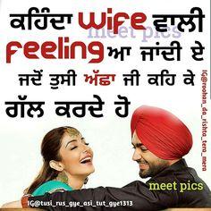 Sachi muchi g Love Husband Quotes, True Love Quotes, Sad Quotes, Qoutes, Cute Relationship Quotes, Cute Relationships, Punjabi Jokes, Spell Your Name, Punjabi Love Quotes