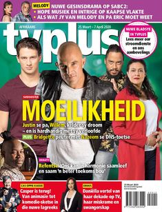Netwerk24 Excited Pictures, Tv Schedule, Afrikaans, Gossip, Competition, Entertaining, Shit Happens, Education, Digital