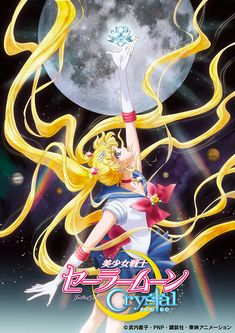 Sailor Moon Crystal Season 1 http://www.moonkitty.net/Pretty-Guardian-Sailor-Moon-Crystal/index.php #sailormoon #sailormooncrystal