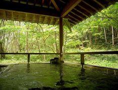 Kuzu Onsen, Nagano, Japan 葛温泉 御宿かじか 長野