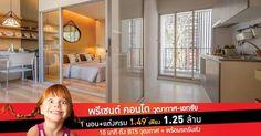 1 ห้องนอน 1.25 ล้าน ให้เฟอร์เต็มๆ เหมือนห้องตัวอย่าง!!! เพียง 9 ห้องเท่านั้น +++ Present Condo วุฒากาศ-เอกชัย 10 นาทีจาก BTS วุฒากาศ // ลงทะเบียน...มีสิทธิ์มากกว่า วันนี้-31 สค. นี้ +++ http://www.presentcondo.com/th/register.php ------------------------ พรีเซนต์ คอนโด วุฒากาศ-เอกชัย หนึ่งเดียวบนเอกชัย พร้อมสวน+สระว่ายน้ำใหญ่มาก เดินทางสะดวกติดถนนใหญ่ : 10 นาทีถึง BTS วุฒากาศ พร้อมรถรับส่ง / T.02-415-5999 #clementcanopyprice, #clementcanopycondo, #clenmentcanopylocation…