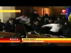 Ukrainian Mortal Kombat  Ukraine. enchanting fights in parliament- YouTube