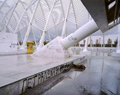2004 Athens - Olympic Sports Complex