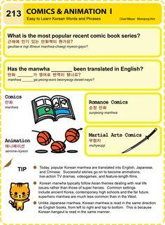 213 Learn Korean Hangul Comics and Animation 1