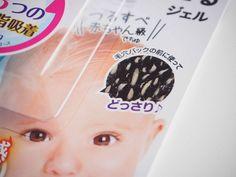 OSTOLAKOSSA: Japanissa rakastetaan jopa kauhistuttavan realistisia kuvia kosmetiikkatuotteiden tuotepakkauksissa!