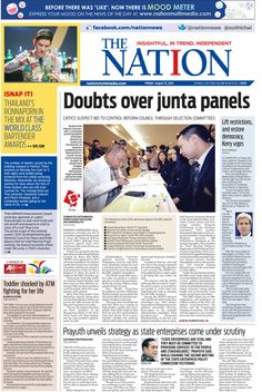 Doubts over junta panels -- The NATION Front Page, August 15, 2014 #TheNation