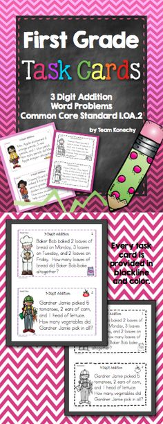 This set of 20 task cards will help your students better understand addition with three numbers within 20 to solve word problems. Use these cards in a multitude of ways...whole class, small group instruction or independent practice. Task cards are a fun way for kids to practice key skills without being overwhelmed by so many problems on a worksheet.