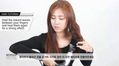 [English subtitles][Korean hairstyle]Beachy Waves Hair Tutorial(Without ...