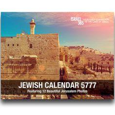 Israel365 12 Month Jewish Calendar - Israel365