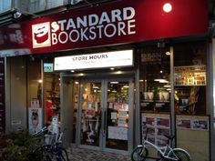 STANDARD BOOKSTORE 心斎橋 , 大阪府 http://www.standardbookstore.com/
