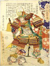 Konishi Yukinaga Ochiai Yoshiiku