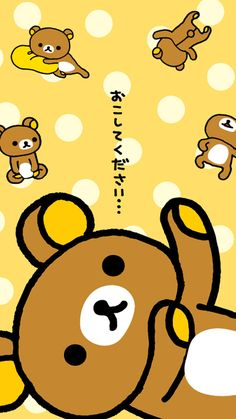 rilakkuma phone wallpaper - Google Search