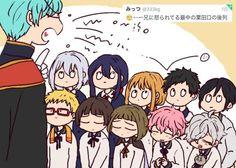 Ichi-nii is on his period right now, tread lightly. Nikkari Aoe, Touken Ranbu, Akita, Anime Guys, Character Design, Fan Art, Manga, Tread Lightly, Hero Academia Characters