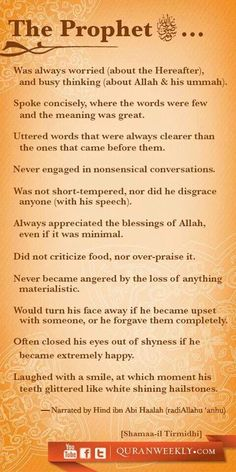 The Prophet Muhammad (pbuh) :