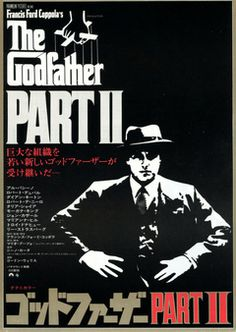 ゴッドファーザーPART II - Yahoo!映画