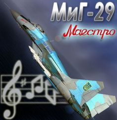 Mikoyan MiG-29 Fighter Ver.3 Free Aircraft Paper Model Download…
