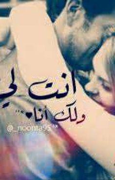 حب وكراهية Pdf Books Reading Arabic Books Download Books