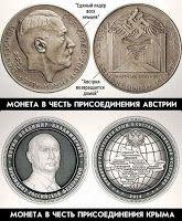 Блог-дайджест Vyacheslavа Mazurenko : На заметку россиянам...