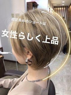 Asian Short Hair, Short Hair Cuts, Asian Bob Haircut, Medium Hair Styles, Short Hair Styles, Cortes Bob, Pixie Hairstyles, Hair Hacks, Hair Lengths