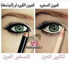 Best Homemade Facial Mask To Enhance Your Beauty Mac Makeup, Kiss Makeup, Makeup Cosmetics, Beautiful Eye Makeup, Simple Eye Makeup, Homemade Facial Mask, Learn Makeup, Makeup Course, Pinterest Makeup