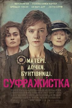 32 Ver Hd Sufragistas Pelicula Completa En Español Ideas Suffragette Suffragette Movie Full Movies Online Free