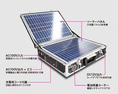 【楽天市場】ソーラーパネル…
