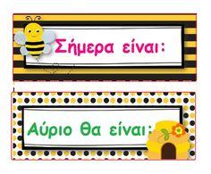 ...Το Νηπιαγωγείο μ' αρέσει πιο πολύ.: Mε τις μελισσούλες συντροφιά, μαθαίνω τι μέρα είναι και αν έχει ήλιο ή συννεφιά! Ένα ζουζουνιάρικο ημερολόγιο! Special Needs, Speech Therapy, Back To School, Nursery, Classroom, Day, Frame, Crafts, Program Management