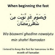 10 This Ramadan Salah Prayer Tracker Ideas Dua For Ramadan, Ramadan Tips, Islam Ramadan, Ramadan Mubarak, Ramadan Prayer, Islamic Prayer, Islamic Teachings, Islamic Dua, Muslim