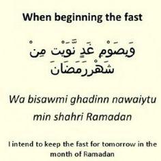 Dua when beginning your fast
