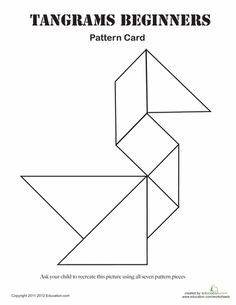 Worksheets: Easy Tangrams Puzzle #1 - beware, you can only print 5 free sheets per month... so choose worksheets wisely, OR join for about $50 per year.