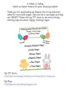 """A Tisket, A Tasket,  Here's an Easter freebie for your shopping basket!    Thank you for downloading my freebie! One of my customers asked for more chick pages...here are the six new pages and they are """"CHEAP!"""" Please visit my TPT store to see more primary thinking-maps products."""