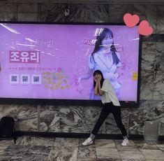 jo yuri ; produce 48 Sakura Miyawaki, Pre Debut, Asian Cute, Japanese Girl Group, Nanami, Extended Play, Feeling Happy, The Wiz, Taeyong