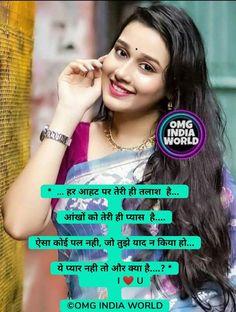 Hindi Shayari Love, New Beginnings, India, Feelings, World, Quotes, Quotations, Goa India, The World