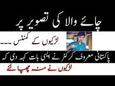 World Famous Chai Wala  Arshad Khan  Hot Looking