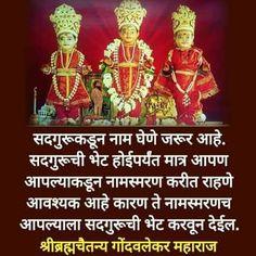 Swami Samarth, Spiritual Thoughts, Krishna, Spirituality, Entertainment, God, Quotes, Qoutes, Dios
