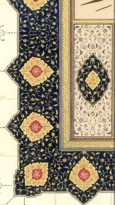Islamic Art, Bohemian Rug, Islamic Designs, Rugs, Pattern, Calligraphy, Home Decor, Farmhouse Rugs, Interior Design